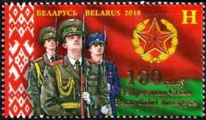 2018. Belarus. 100 years of Armed Forces of the Belarus. Stamp. MNH
