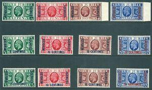 MOROCCO AGENCIES 1935 George V mint Silver Jubilee SETS
