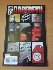Daredevil #76 (456) ~ VERY FINE - NEAR MINT NM ~ 2005 MARVEL COMICS