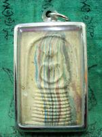 Phra Somdej Garuda Toh Wat Phra Kaew Talisman Gold Flecks Old Thai Buddha Amulet