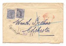 MALAYA - STRAITS 1893 REG. COVER TO UK - 2 x 10c