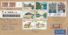 W4483 Beijing April 2000 reg air cover Europe; 10 stamps, asstd buildings +