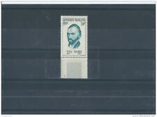 LOT : 012018/319 - FRANCE 1956 - YT N° 1087 NEUF SANS CHARNIERE ** (MNH) GOMME D
