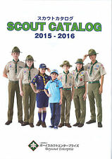 2015 SCOUTS OF NIPPON (JAPAN) - OFFICIAL SCOUT SOUVENIR & WORLD JAMBOREE CATALOG