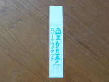 Robert Wyatt: Rock Bottom Promo Obi only [no cd japan mini-lp soft machine Q
