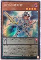 Yu-Gi-Oh YuGiOh Harmonizing Magician RC02-JP015 Collector Rare Japanese