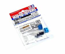 Tamiya Hop-Up Options Adapters for TRF201 Aluminum Uprights OP-1405 54405