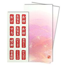 Set of 2 Japanese Usagi Rabbit Money Envelope w/ 12 Kanji Stickers Made in Japan