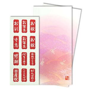 SET of 2 Japanese Money Envelope w/ 12 Kanji Stickers Usagi Rabbit Made in Japan