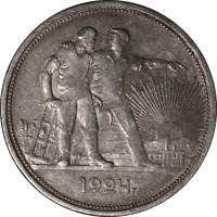 Russia 1 Rouble 1924, Y #90, XF
