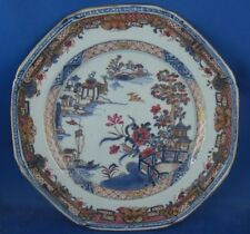 Chinese 18th C. Export plate Chinois Assiette 18. on a Original #3