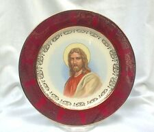 Jesus Christ Rare Holy Wall Display Plate Christianity Catholicism Gold Trim