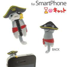 Niconico Nekomura Cat Earphone Jack Dust Plug Accessory Pirate Edition