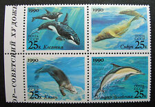 Russia 1990 #5936a MNH OG Russian Marine Animals Orca Otter Dolphin Set $2.00!!