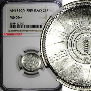 Iraq Silver AH1378//1959 25 Fils Royal Mint NGC MS66+ PLUS GEM BU KM# 122 (029)