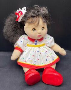 "1985 MATTEL ""MY CHILD"" ORIGINAL DOLL & CLOTHING BROWN EYES BLACK HAIR"