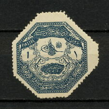 (YYAR 299) Turkey 1898 MNH Mich C85 Scott M3 MILITARY