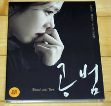Blood and Ties (Blu-ray) CJ E&M Collection no 36 / English subtitle / Region A