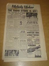MELODY MAKER 1948 JULY 31 RADIO STRIKE ENDS ELLA FITZGERALD KAY KYSER +