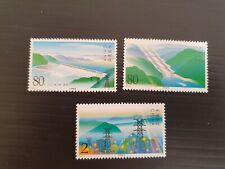 CHINA 2003 SG 4833-4835 THREE GORGES HYDROELECTRIC PROJECT   MNH