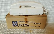 Mitsushita National Intercom Remote Phone Telephone VL-571A