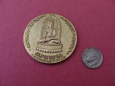 Shanghai China Jade Buddha Temple Souvenir Metal Token obtained 1986