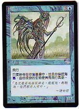 MTG 4X CHINESE JUDGMENT WONDER NM/M MAGIC THE GATHERING CARD BLUE ASIAN CREATURE