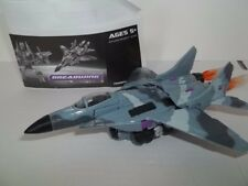 Transformers - Dreadwing