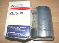 Mitsubishi Galant VI Space Wagon Ölfilter original MD110920