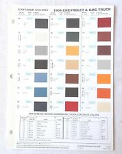 1984 CHEVROLET TRUCK AND GMC DUPONT COLOR PAINT CHIP CHART ALL MODELS ORIGINAL