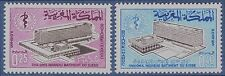 1966 MAROC N°501/502** OMS, 1966 MOROCCO WHO Set MNH