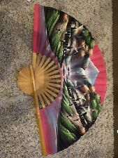 Preowned Oriental Wall Decoration Fan