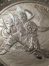 2017 South Korea ZI Sin Gallus 1 oz .999 Silver Twelve Guardians Warrior NEW!