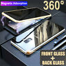 Magnetic Privacy Tempered film Case Anti Spy Cover For Glass  Samsung Galaxy S10