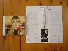 Joni Mitchell - Clouds [Japan LTD CD] WPCR-2598 RAR!