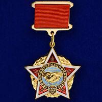 AFGHANISTAN WAR REWARD AWARD ORDER MEDAL MEDALS BADGE STAR FORCE FORCES