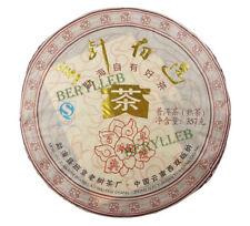 Golden Needle White Lotus * 2010 Yunnan Menghai Ripe Pu'er Tea Cake 357g
