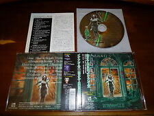 In Flames / Whoracle JAPAN+3 1ST PRESS OOP!!!!! *Y