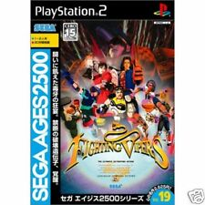 Sega AGES 2500 Fighting Vipers PS2 Import Japan