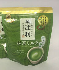 Tsujiri Matcha Milk Powder 200g X 1 set Kyoto Uji Japanese Green Tea FedEx Ship