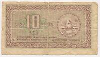 YUGOSLAVIA banknote 10 Lira 1945