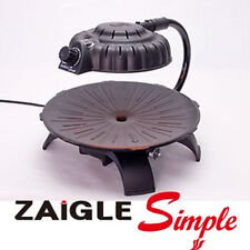 ZAIGLE Simple Korea Hit Item BBQ /Infrared Indoor Electric Roaster/Multi Cooking