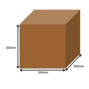 "200 x 200 x 200mm 8 x 8 x 8"" DOUBLE WALL Cardboard Box"
