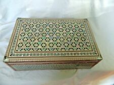 "Egyptian Mother of Pearl Inlaid Jewelry Box Stars Design 14"" X 9""  Unique #125"