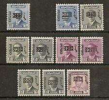 IRAQ 1973 FAISAL OFFICIALS SG1086/01096 (EX 01087) CAT £215