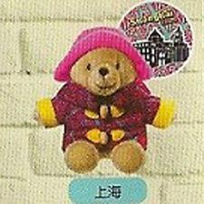 Paddington Bear 7-Eleven Hong Kong Art Jam Artist Plush Teddy Doll Shanghai
