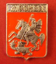 Russian Badge Moscow Coat of Arms St. George Heraldic Shield Emblem Soviet Pin