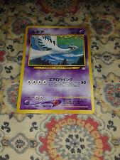Pokemon Lugia Japanese NEO 3 Awakening Legend Revelation Premium File Promo Card