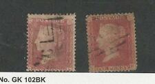 Great Britain, Postage Stamp, #18,20 Used, 1856-57