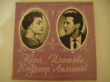 Kira izotova/Vladimir Atlantov prensa rusa 10' Lp